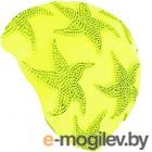 Шапочка для плавания Fashy Moulded Cap / 3100-00-45 (желтый)