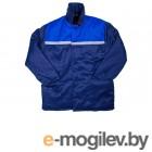 Куртка утепленная (синяя+василек) р.56-58 рост 170-176
