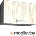 Шкаф под вытяжку Интерлиния Мила Лайт ВШГ60-360 (дуб белый)