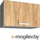 Шкаф под вытяжку Интерлиния Мила Лайт ВШГ60-360 (дуб золотой)