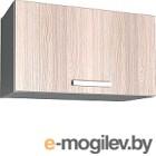 Шкаф под вытяжку Интерлиния Мила Лайт ВШГ60-360 (ясень светлый)