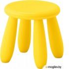 Табурет-подставка Ikea Маммут 703.823.26