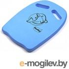 Доска для плавания Fashy Classic / 4282-51 (голубой)