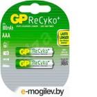 GP ReCyko NiMH 85AAAHCB-C2