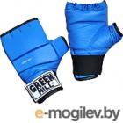 Перчатки для единоборств Green Hill CFBM-2077 (S, синий)