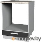 Шкаф под духовку Интерлиния Мила Лайт НШ60д (антрацит)