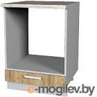Шкаф под духовку Интерлиния Мила Лайт НШ60д (дуб золотой)