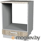 Шкаф под духовку Интерлиния Мила Лайт НШ60д (дуб серый)