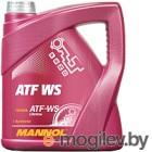Жидкость гидравлическая Mannol ATF WS Automatic Special / MN8214-4 (4л)