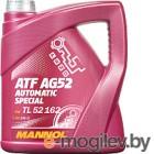 Трансмиссионное масло Mannol ATF AG52 Automatic Special / MN8211-4 (4л)