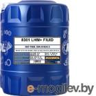 Жидкость гидравлическая Mannol LHM Plus Fluid / MN8301-20 (20л)