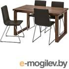 Обеденная группа Ikea Морбилонга/Вольфганг 592.518.31