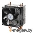 Cooler Master Hyper 101 RR-H101-30PK-RU