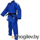 Кимоно для дзюдо Green Hill Professional JSP-10388-3.5 (р.3.5/165, синий)