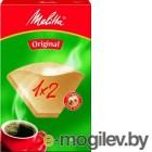 Фильтры для кофе для кофеварок капельного типа Filtero №2 коричневый (упак.:80шт)