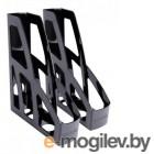 Набор лотков вертикальный Стамм ЛТ128 Лидер 80х250х370мм черный пластик