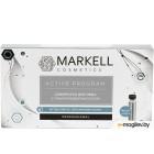 Сыворотка для лица Markell Active Program с гиалуроновой кислотой (14мл)