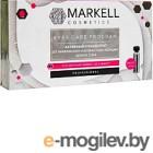 Средство для ухода за зоной вокруг глаз Markell Eyes Care Program от мимических и возрастных морщин (7x2мл)