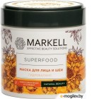 Скраб для лица Markell Superfood кокосовая вода и кумкват (100мл)