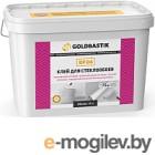 Клей Goldbastik BF 04 для стеклообоев (1л)