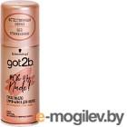 Спрей для укладки волос Got2b Oh My Nude! (100мл)