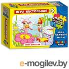 Пазл Topgame Муха-Цокотуха / 01371