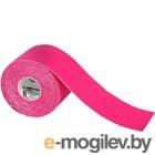 Кинезио тейп PhysioTape No.1 Pink / 161063