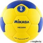 Гандбольный мяч Mikasa HB 2000 (размер 2, желтый/синий)