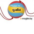 Мяч волейбольный Gala Sport Jump / BV5481S (размер 5, красный/синий/желтый)