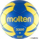 Гандбольный мяч Molten H0X2200-BY (размер 0)
