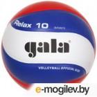 Мяч волейбольный Gala Sport Relax 10 / BV5461S (размер 5, белый/красный/синий)