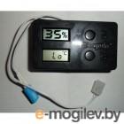 Измеритель электронный для инкубатора Золушка
