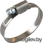 Хомут червячный 16-27 мм, нерж.сталь, DIN 3017 (STARFIX)
