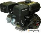 Двигатель LIFAN 168F-2  бензиновый 6.5лс горизонтальный вал 19мм