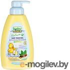 Гель для душа детский Babyline Nature с мятой и солодкой с дозатором / DN72 (500мл)