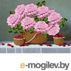 Набор для вышивания Наследие Ягодно-цветочное настроение / НЛ4-014