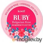 Патчи под глаза Koelf С рубиновой пудрой и болгарской розой (60шт)