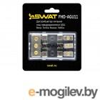 Распределитель питания Swat FHD-AGU11