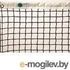Сетка для теннисного стола El Leon de Oro 13444504501 (черный)