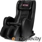 Массажное кресло VictoryFit M78 / VF-M78 (черный)