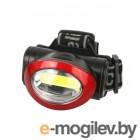 фонарь налобный Camelion LED5382 ( черн., COB, 4 реж, 3XLR03 в компл, пласт, откр. блист)