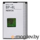 аккумуляторы Аккумулятор RocknParts для Nokia 6760 Slide BP-4L 527974