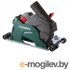 Кожух Metabo CED 125 Plus 626731000