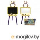 Мольберт детский Doloni 0137770/4 (желтый/фиолетовый)
