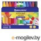 Раскрашивание и рисование Восковые мелки Brauberg Академия 12 цветов 227295