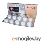Таблетки Bosch TCZ 6001 для очистки кофемашин и кофеварок от эфирных масел (кофейного жира) 10шт. (Арт 00311969)
