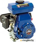 Двигатель LIFAN 152F  бензиновый 2.5лс горизонтальный вал 16мм