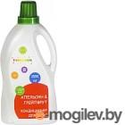 Ополаскиватель для белья Freshbubble Апельсин и грейпфрут (1.5л)