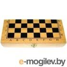 Шахматы No Brand B50/50