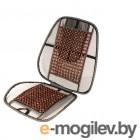 Накидка на сиденье Nova Bright 120x45cm Brown 46870
